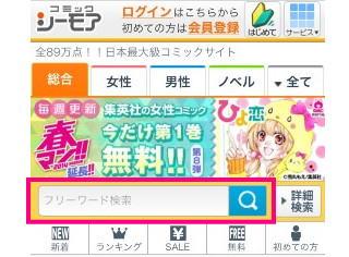 シーモア2.jpg